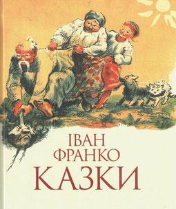 текст читає Богдан Дишлевич користувач бібліотеки, учень 7 класу