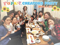 2016.7.26 blog クリエイターパーティー♪