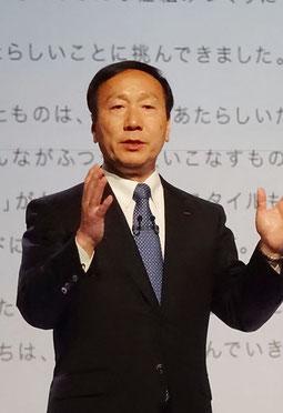 NTTドコモ加藤社長