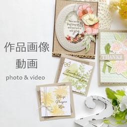 ハンドメイド作品画像・動画
