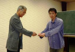 新教師・遠山泰永さん