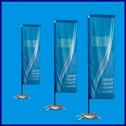 fly-banners-baratos-fly banner-rectangular-don-bandera