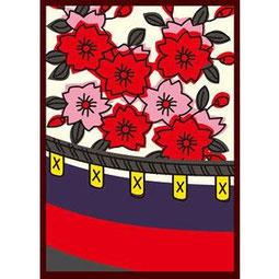 花札 桜に幕【絵札】