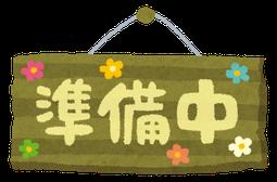 工藤 夏子(絹山不動産本店 事務、営業アシスタント)