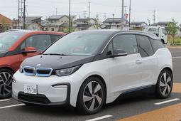 電気自動車試乗会「BMW i3」