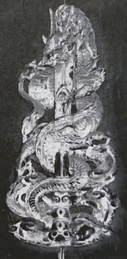 倶利伽羅不動彫刻額(『本庄地元学だより第29号』増田未来望著より)