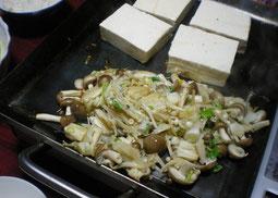アツアツ鉄板豆腐ステーキ
