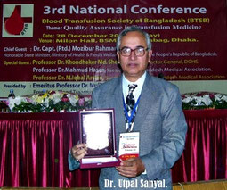 Dr. Utpal Sanyal (Coleccionista).