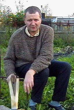 Рябычин Александр