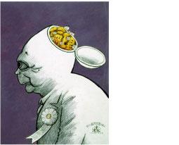 「すでに脳死状態である」45 回展(1992)