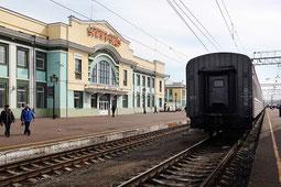 Transsibérien en gare - Moscou Vladivostok - voyage transsibérien