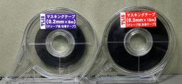 80 ハセガワ ラインテープ