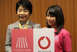 女子高校生未来会議(2013)で、自民党上川陽子議員と