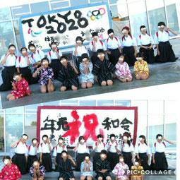 ブランチ札幌月寒書道パフォーマンス小学生
