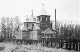 Церковь 19 век