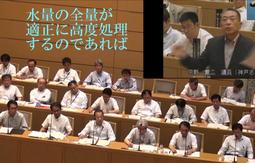 2016年6月28日 本会議