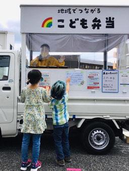 ビューティーサロンエール「移動型子ども食堂=子ども弁当」