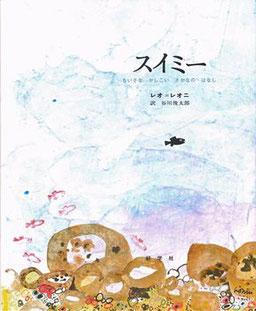 【10ぱんだ】写真:岩合光昭 分:岩合日出子