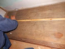 築86年の家 床の間 板巾修正中