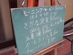 三吉橋通商店街 居酒屋釜山
