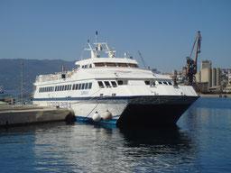 MAG Seefahrtschule FAQ Definitionen Schiffe Passagierschiffe Fähren HSC Vessel Wasserfahrzeuge Bestimmungen