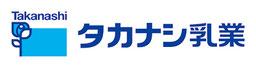 タカナシ乳業ロゴ