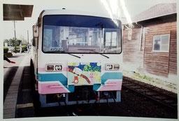 甘木鉄道初代車両(レールバス)