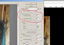 Коррекция хроматических аберраций в Adobe Photoshop
