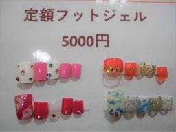 徳島小松島ネイルサロンCure ネイル商品