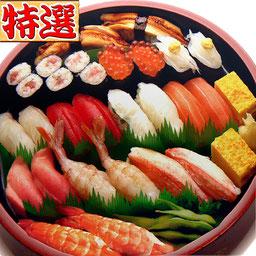 メニュー 2人前 宅配寿司 出前