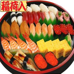 出前館メニュー 宅配寿司 みのり
