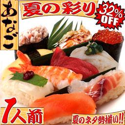 江東区 寿司 出前