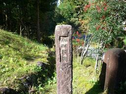 美濃路と木曽路の国境の標識