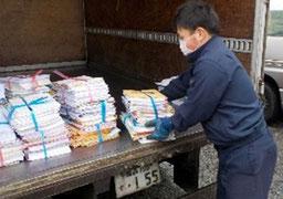 機密書類収集