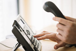 札幌ケルヒャー買取のお電話でのお見積り方法