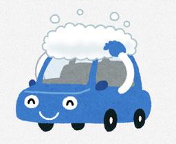 洗車 イラスト