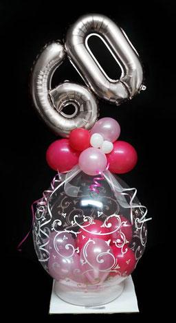 Ballon Luftballon Geschenk Geburtstag Zahl 30 Überraschung Mitbringsel Herzlichen Glückwunsch Party Geldgeschenk Gutschein Geld Zahl Geburtstagszahl Alter Mann Frau Versand Verpackungsballon verpacken