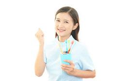 歯科衛生士さん募集|京都 林歯科診療所
