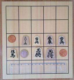 größe der Shogi Spielsteine