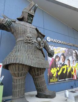 ●調布駅からアンジェに向かう途中、角川大映撮影所を発見。入口で大魔神が仁王立ちをしていました
