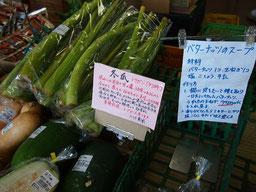 ●めずらしい野菜にはお料理のレシピも!
