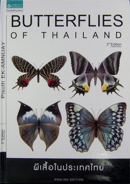 BUTTERFLIES OF THAILAND 第2版