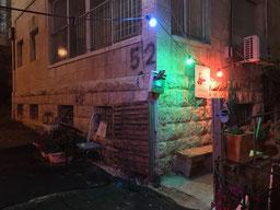 52 rue Yirmiyahou, Jerusalem