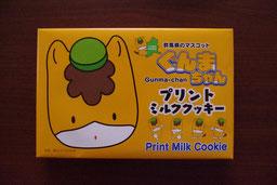 ぐんまちゃんプリントミルククッキー