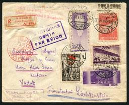 31.8.1934 Moskau, R-Brief Moskau-Berlin-Frankfurt mit DERULUFT/DLH, Weiterleitung per Bahn da ohne FLP-Stempel von Zürich. Ein wunderbarer Beleg nach Vaduz, Liechtenstein - sehr selten.