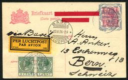 23.6.1926 Amsterdam, Postkarte Amsterdam-Köln-Frankfurt-Basel mit DLH, erste Flugpost ab Amsterdam ab 20.4.1926 möglich.