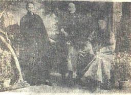 Wang Xiangzhai, Jia Yungao; Qian Shuotang