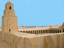 Gran Mezquita de Kairouan