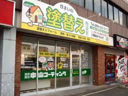 売れる塗装店の集客できる店舗看板