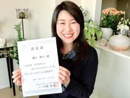 セラピスト養成スクール 東京リラックセーションアカデミーボディセラピストコース卒業生 関口さん